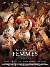 la_fuente_de_las_mujeres